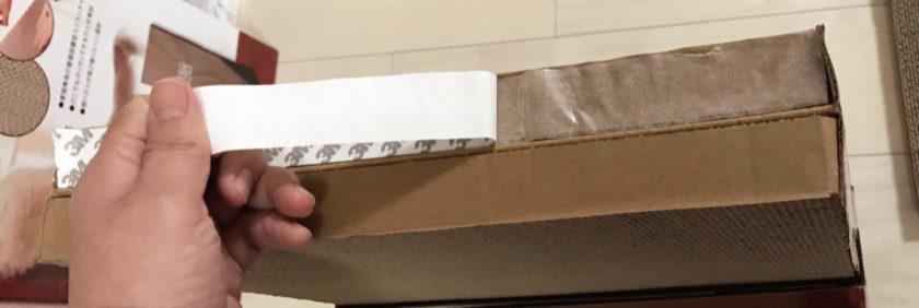 猫 爪とぎ ガリガリウォールスクラッチャー 組み立て方1